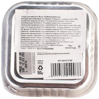 Влажный корм MONGE DOG MONOPROTEIN, оленина (фото, вид 2)