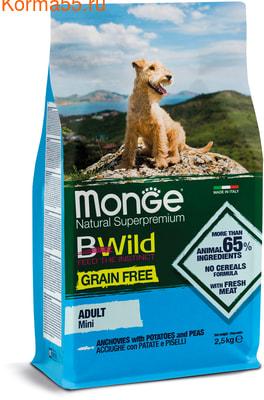 Сухой корм Monge Dog BWild GRAIN FREE Mini Adult Acciughe (анчоус, картофель и горох) (фото, вид 1)