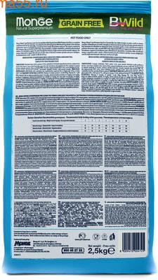 Сухой корм Monge Dog BWild GRAIN FREE Mini Adult Acciughe (анчоус, картофель и горох) (фото, вид 3)