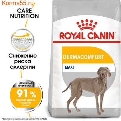 Сухой корм Royal canin MAXI DERMACOMFORT (фото, вид 2)