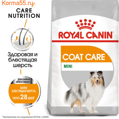Сухой корм Royal Canin MINI COAT CARE (фото, вид 2)