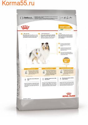 Сухой корм Royal Canin MINI COAT CARE (фото, вид 1)