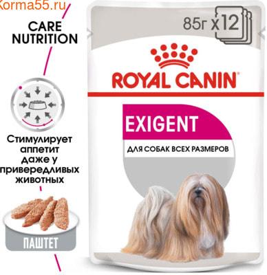 Влажный корм Royal Canin EXIGENT POUCH LOAF (В ПАШТЕТЕ) (фото, вид 1)