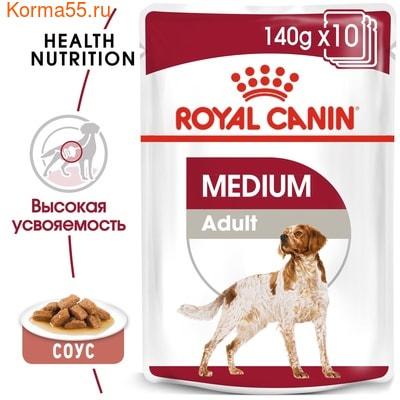Влажный корм Royal Canin MEDIUM ADULT (фото, вид 2)