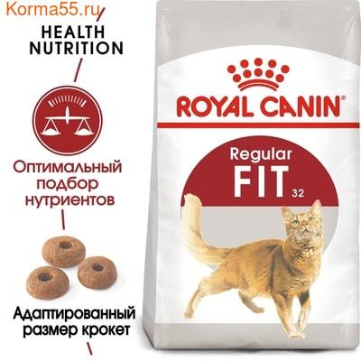 Сухой корм Royal canin FIT (фото, вид 2)