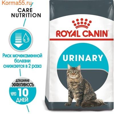 Сухой корм Royal canin URINARY CARE (фото, вид 2)
