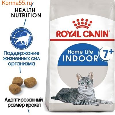 Сухой корм Royal canin INDOOR +7 (фото, вид 2)
