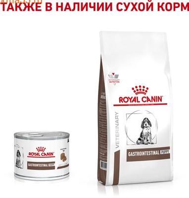 Влажный корм GASTROINTESTINAL PUPPY GIJ 29 CANINE (мусс) (фото, вид 4)