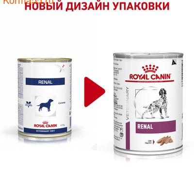 Влажный корм RENAL CANINE банка (фото, вид 1)