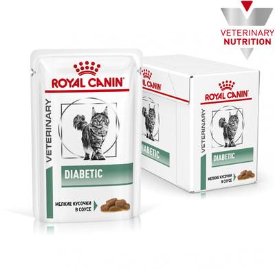 Влажный корм Royal canin DIABETIC FELINE пауч (фото, вид 1)