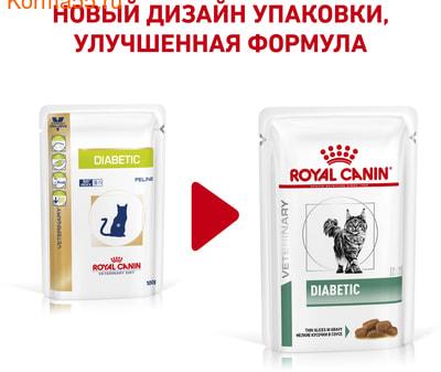 Влажный корм Royal canin DIABETIC FELINE пауч (фото, вид 2)