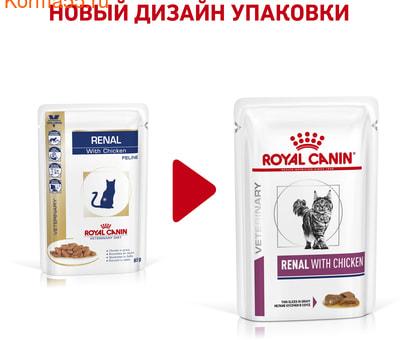 Влажный корм Royal canin RENAL C КУРИЦЕЙ пауч (фото, вид 2)