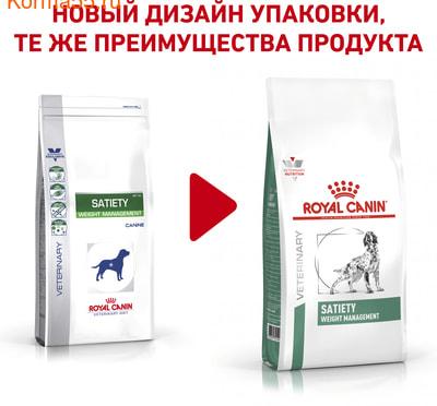 Сухой корм Royal canin SATIETY WEIGHT MANAGEMENT SAT 30 CANINE (фото, вид 1)