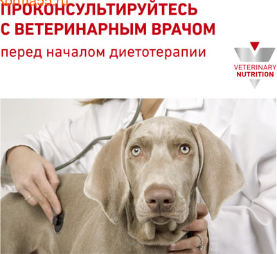 Сухой корм Royal canin SATIETY WEIGHT MANAGEMENT SAT 30 CANINE (фото, вид 8)