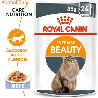 Влажный корм Royal canin INTENSE BEAUTY (В ЖЕЛЕ) (фото, вид 2)