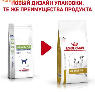Сухой корм Royal canin URINARY S/O SMALL DOG USD 20 CANINE (фото, вид 1)