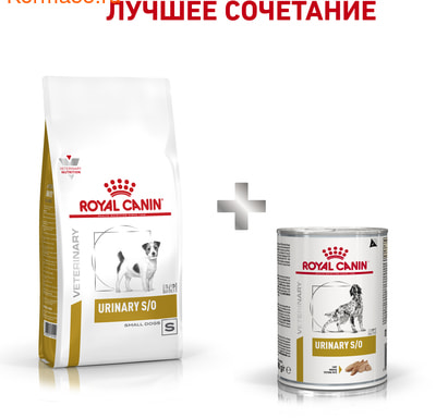 Сухой корм Royal canin URINARY S/O SMALL DOG USD 20 CANINE (фото, вид 5)
