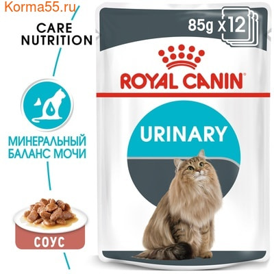 Влажный корм Royal canin URINARY CARE (В СОУСЕ) (фото, вид 1)