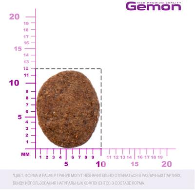Сухой корм Gemon Dog Mini Adult (лосось и рис) (фото, вид 2)