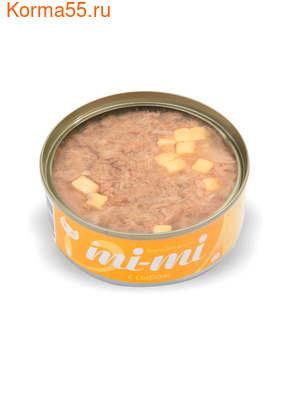Влажный корм Mi-mi с сыром (фото, вид 1)