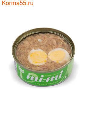 Влажный корм Mi-mi с перепелиным яйцом (фото, вид 1)