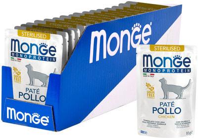 Влажный корм Mogne Monoprotein для стерилизованных кошек с курицей (фото, вид 1)