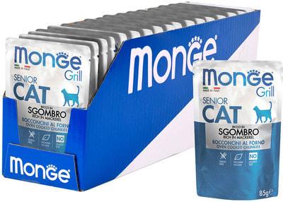 Влажный корм Monge GRILL для кошек с макрелью (фото, вид 1)