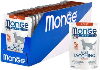 Влажный корм Monge Monoprotein для кошек с индейкой (фото, вид 1)