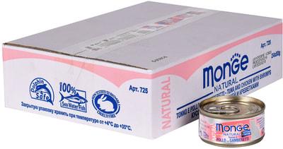 Влажный корм  MONGE CAT NATURAL, тунец, курица и креветки (фото, вид 1)