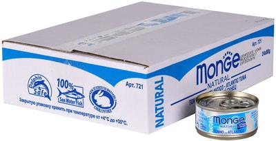 Влажный корм MONGE CAT NATURAL, атлантический тунец (фото, вид 1)