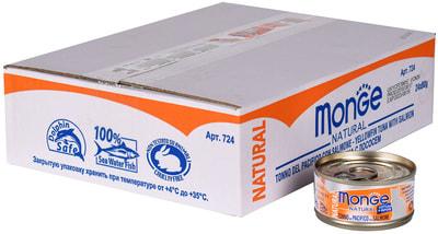 Влажный корм MONGE CAT NATURAL, тунец и лосось (фото, вид 1)