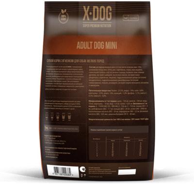 Сухой корм X-DOG Adult Dog Mini (ягненок) (фото, вид 1)