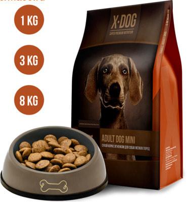 Сухой корм X-DOG Adult Dog Mini (ягненок) (фото, вид 3)