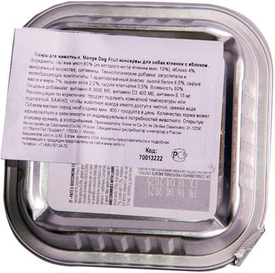 Влажный корм MONGE DOG FRUIT с ягненком и яблоком (фото, вид 1)