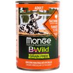 Влажный корм MONGE DOG BWILD, индейка, тыква и кабачки. Вид 2