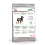 Сухой корм Royal canin MINI DIGESTIVE CARE. Вид 2