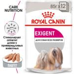 Влажный корм Royal Canin EXIGENT POUCH LOAF (В ПАШТЕТЕ). Вид 2