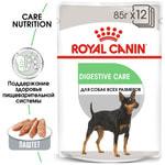 Влажный корм Royal Canin DIGESTIVE CARE POUCH LOAF (В ПАШТЕТЕ). Вид 2