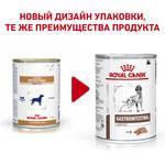 Влажный корм GASTROINTESTINAL LOW FAT CANINE банка. Вид 2
