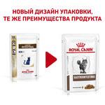 Влажный корм Royal canin GASTROINTESTINAL FELINE пауч. Вид 2