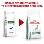 Сухой корм Royal canin SATIETY WEIGHT MANAGEMENT SAT 30 CANINE. Вид 2