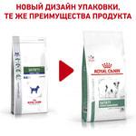 Сухой корм Royal canin SATIETY SMALL DOG CANINE. Вид 2