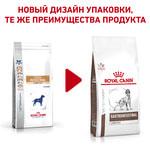 Сухой корм Royal canin GASTRO INTESTINAL LOW FAT LF 22 CANINE. Вид 2