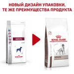 Сухой корм Royal canin HEPATIC HF 16 CANINE. Вид 2