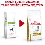Сухой корм Royal canin URINARY S/O LP 18 CANINE. Вид 2