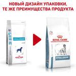 Сухой корм Royal canin HYPOALLERGENIC DR 21 CANINE. Вид 2