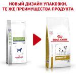 Сухой корм Royal canin URINARY S/O SMALL DOG USD 20 CANINE. Вид 2