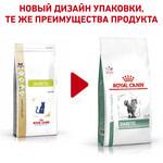 Сухой корм Royal canin Diabetic DS46. Вид 2