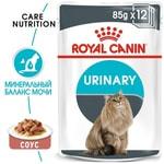 Влажный корм Royal canin URINARY CARE (В СОУСЕ). Вид 2