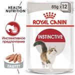Влажный корм Royal canin INSTINCTIVE (В ПАШТЕТЕ). Вид 2